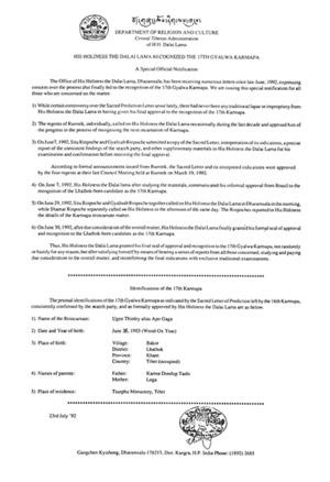 Notification formelle du Bureau Administratif de Sa Sainteté Le Dalaï Lama